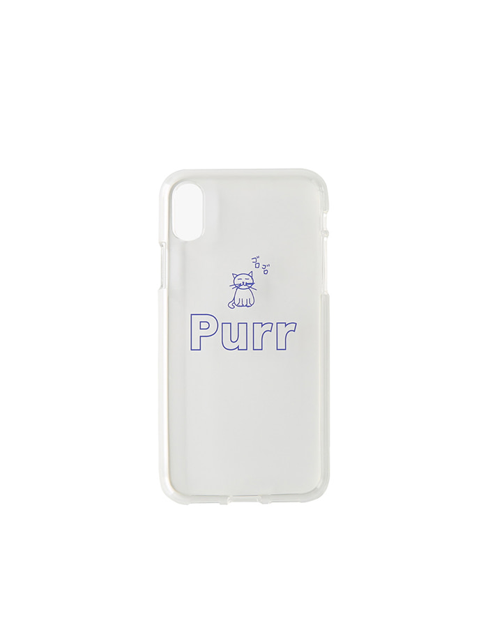 purr) purr iPhone case jelly